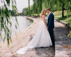 WEDDING IN LJUBLJANA
